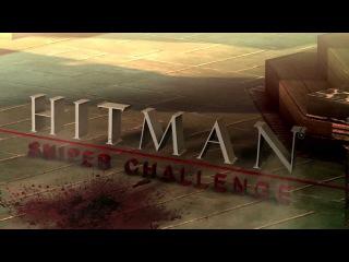 Hitman: Sniper Challenge Announcement Trailer [German]
