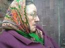 Бабка Нина Матвеевна- о приеме у гинеколога