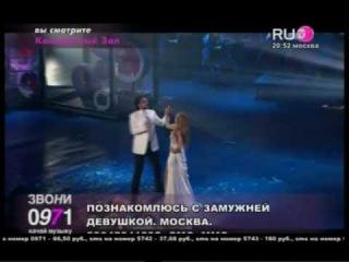 Анжелика Агурбаш и Филипп Киркоров - Дива