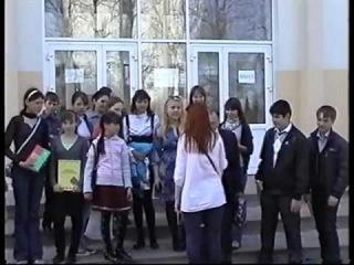 Конкурс по истории чувашского народа.  Ч 1.