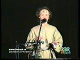 Разнотравие и Митя Кузнецов (рождение проекта 2001)