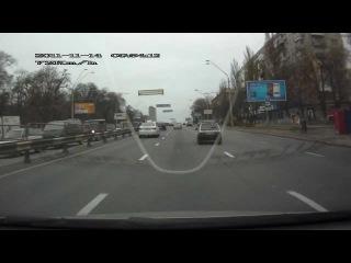 Шашки на дороге, Киев
