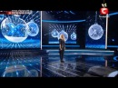 АИДА НИКОЛАЙЧУК - Победитель Х-ФАКТОРА 3-го сезона 2012-2013 гг.[Гала-концерт 05.01.13] Колыбельная