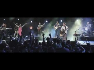 Forevermore (feat. Chris Quilala) - Jesus Culture Live from NY