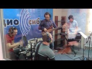 Радио Сибирь - Живой концерт в прямом эфире