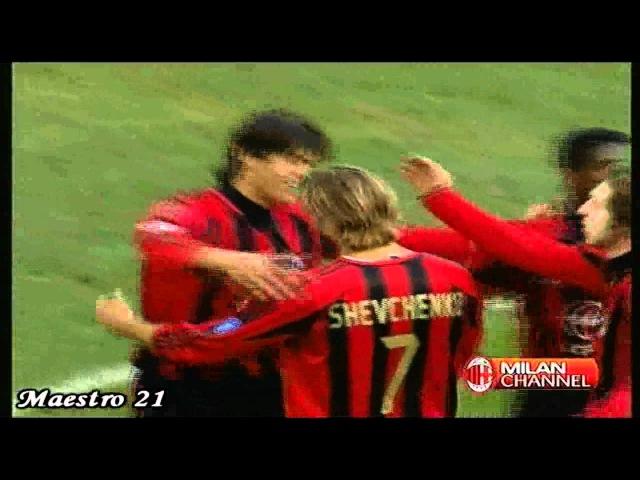 AC Milan 2-1 Siena 14-11-2004