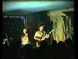 Jazzlobster - 01 - ''Unknown Song'' (1996.05.26 клуб ''Перекоп'', Москва)