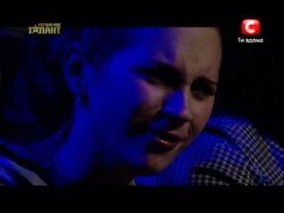 Украина мае талант 4 - Василь Бовчалюк авторская песня