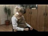 Психотерапевт. (В. Путин & Алина Кабаева)