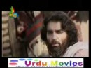 Awais Qarni R.A Urdu part 1 of 3