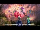 «Хранители снов» (2012): Промо-ролик (Зубная Фея) (русские субтитры)