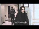 Facing Mirrors (Aynehaye Rooberoo) (2011) - Trailer