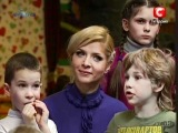 Ирина Борисюк на битве экстрасенсов эфир 08.04.2012