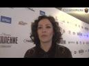 Искупление: Интервью с Екатериной Волковой (Ekaterina Volkova Interview)