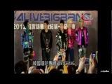 2012-04-10蘋果娛樂新聞:BIGBANG台北101記者會