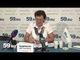 Новости Перми: нет рекламе алкоголя в сети