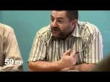 Новости Перми: торговля героином в Перми