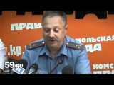 Новости Перми: изменения в ПДД с июля