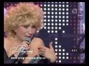 Ирина Аллегрова Бабы стервы концерт к 8 марта 2009