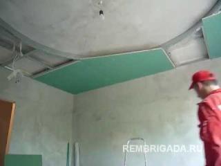 Видео с сайта www rembrigada ru монтаж гипсокартона на потолок