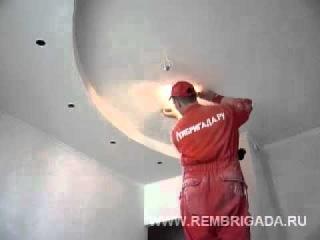 Видео с сайта www.rembrigada.ru шкурка потолка