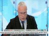 Прямой эфир на РБК-ТВ. О Red Wings и сложностях бизнеса в РФ