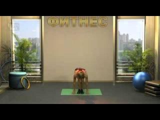 Фитнес для проблемных зон с Татьяной Рогатиной