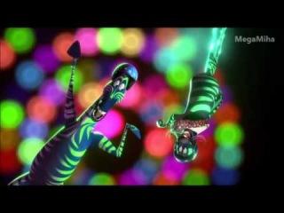 Мадагаскар 3 - фрагмент (В цирке) Хорошее качество