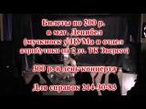 21 октября БРАНИМИР ПАРШИКОВ в клубе DEPO (Красноярск)