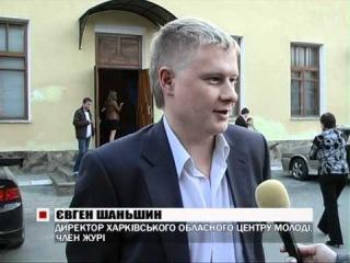 Красноград: конкурс красоты