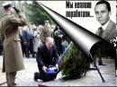 Правда о количестве жертв сталинский репрессий