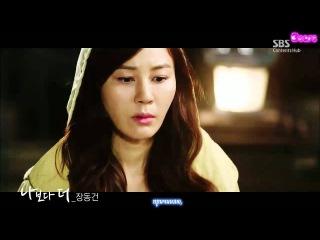 Jang Dong Gun - More Than Me [A Gentleman's Dignity OST] RUS SUB