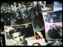 Д/ф И настанет день... о румынской Революции 1989 г.