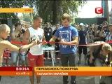 Телеканал СТБ - Открытие спортивной площадки командой Workout