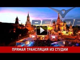 Онлайн видео трансляция Радио Рекорд