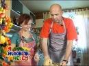 Готовим вкуснейшую картошечку Гауранга М м пальчики оближешь