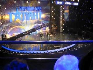 УМТ-4 Никсон и Озон (Кастинг в Харькове 31.03.12)