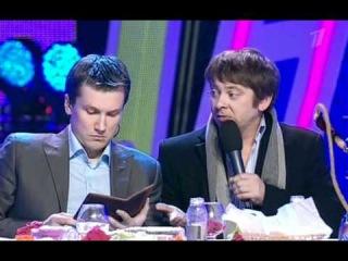 КВН 2011. Спецпроект - юбилей 50 лет. Счет за банкет.mkv