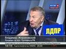УЖАС Жириновский vs Зюганов Дебаты 9 февраля 2012