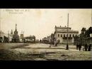 Судьбы храмов города Козлова часть 2 Разрушенные храмы