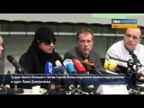 Дмитриченко был в кругу моих подозреваемых -- Филин