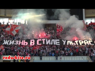 Спартак Москва - Динамо, суппорт фанатов Спартака, баннер
