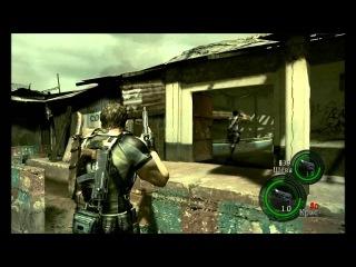 Resident Evil 5 - 3 Серия ( Техасская резня бензопилой )
