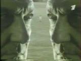 ч. 2 Карлос Кастанеда - 1 канал