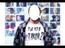 Фильм «Суперстар» 2012 Смотреть онлайн русский трейлер