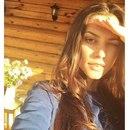 Полина Субботина фото #15