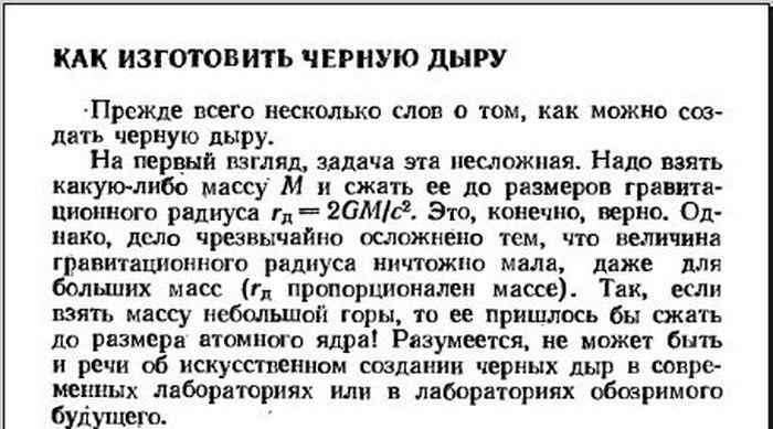 Vincent Crane | Воронеж