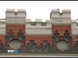 Замок Шереметева на RTG TV (фильм о Марий Эл)