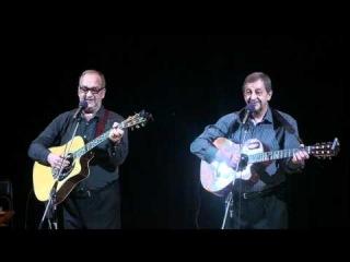 Вадим и Валерий Мищуки  - Не дуди кларнет.