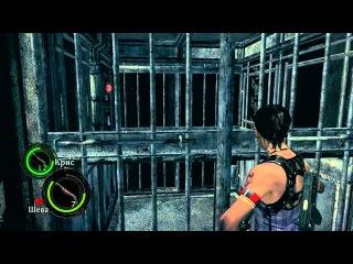Resident Evil 5 Серия: 4 [Не слаженная работа]